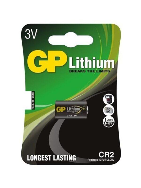 cr2 battery pack